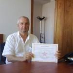 Легендата Димитър Якимов